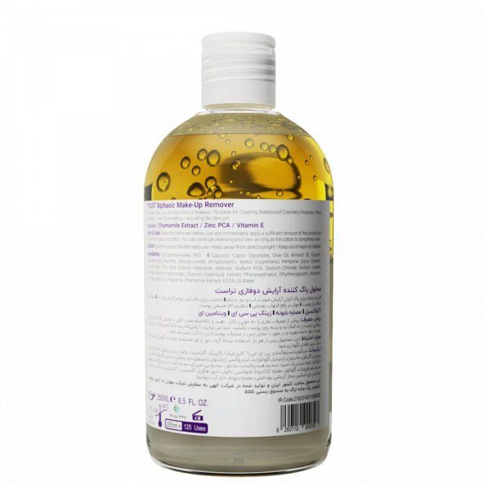 محلول پاک کننده آرایش دو فازی تراست